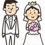 結婚相談所でも結婚できない人の特徴について