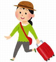 一人旅ができる女性は結婚できなくなる可能性がある