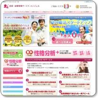 thumb_www_angelclub_jp