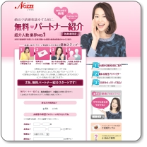 thumb_www_promo-ad_jp