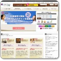 thumb_www_clubchatio_jp