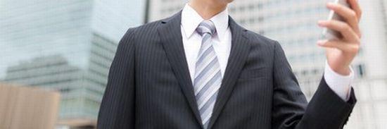 エリート男性への正攻法のアプローチ方法画像