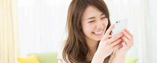 婚活サイトメッセージ例文