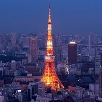東京おすすめ結婚相談所