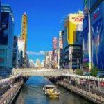大阪で評判の良く安いおすすめ結婚相談所の比較ランキング