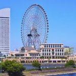 横浜で料金の安いおすすめ結婚相談所の比較ランキング